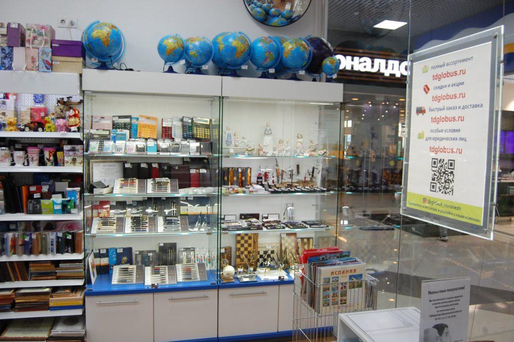 Мебель для магазинов Глобус